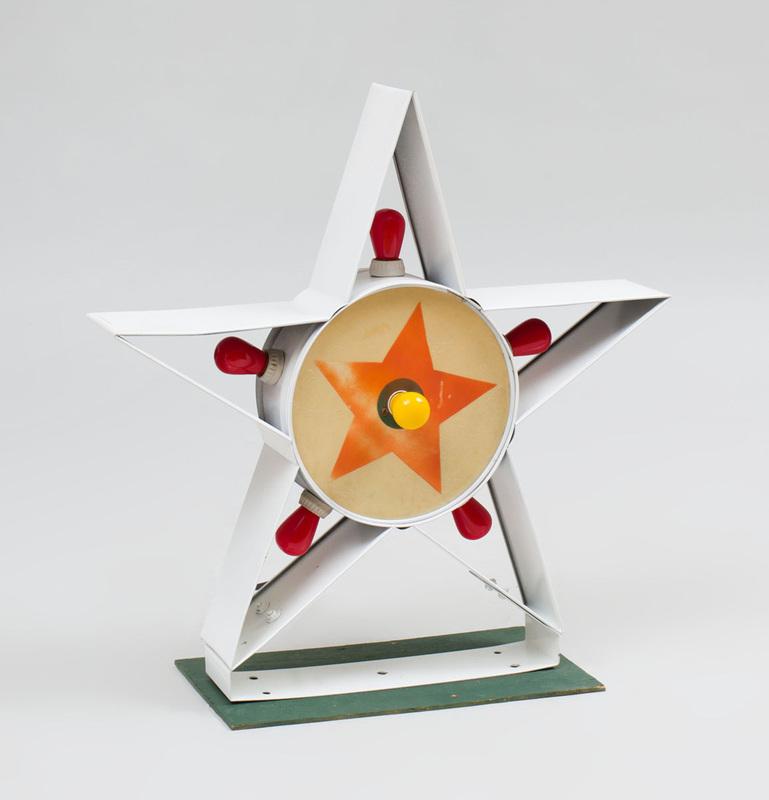 White Painted Enamel Star-Form Carnival Light