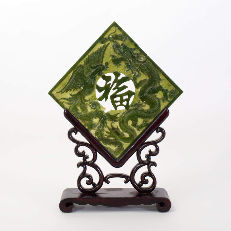 Chinese Jade Table Screen