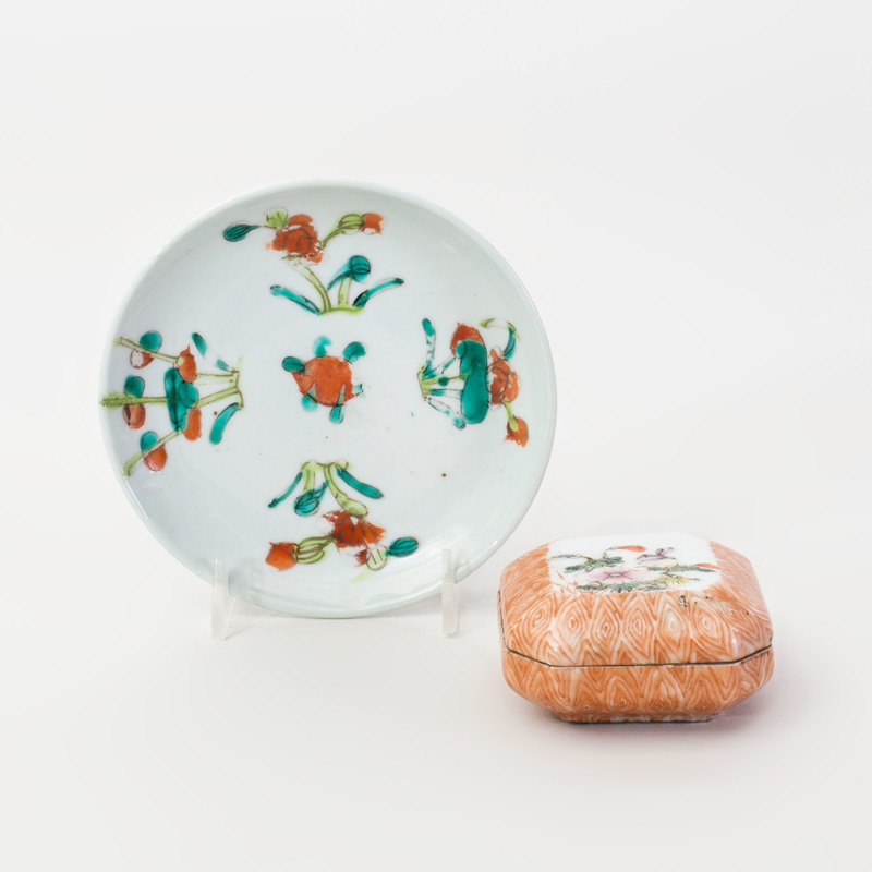 Chinese Faux Bois Porcelain Seal Box and a Small Dish
