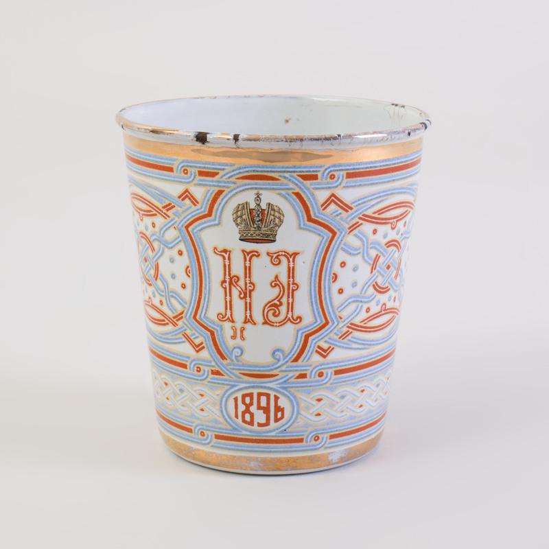 Nicholas II Imperial Russian Enameled Coronation Beaker