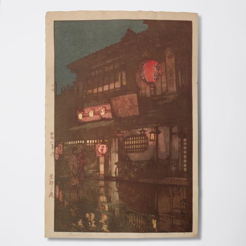 Hiroshi Yoshida (1876-1950): Night in Kyoto