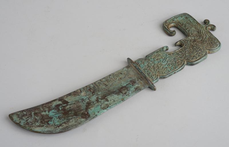 Chinese Archaistic Bronze Dagger