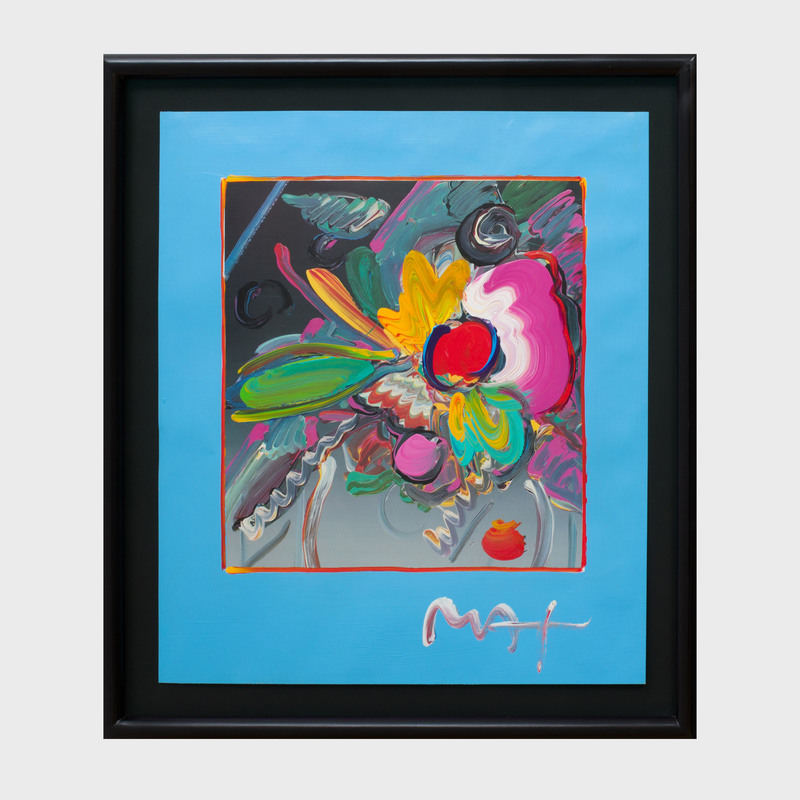 Peter Max (b. 1937): NY Flower Show