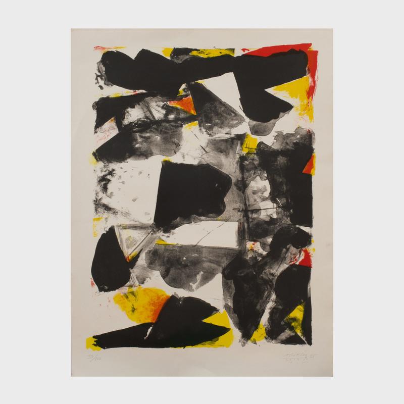 Avigdor Arikha (1929-2010): Untitled