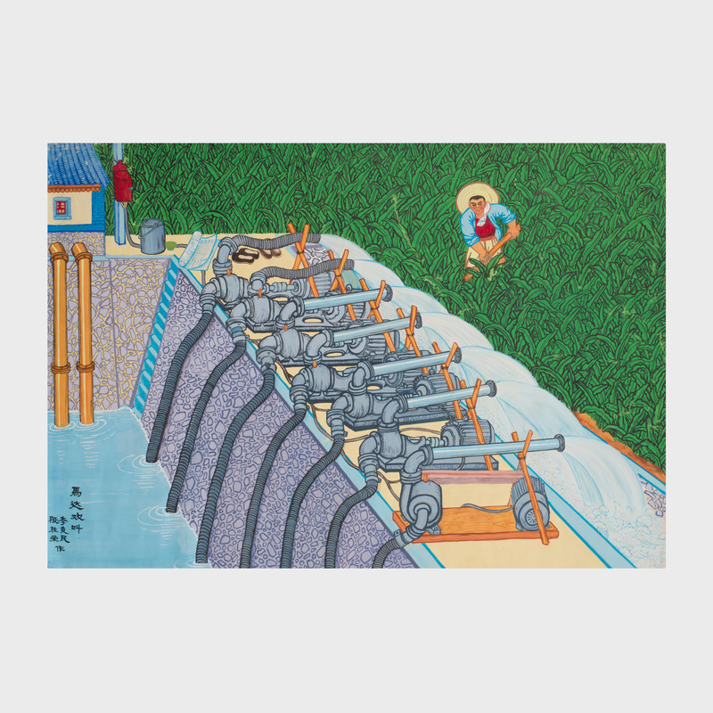 Chinese School (20th Century): Irrigation
