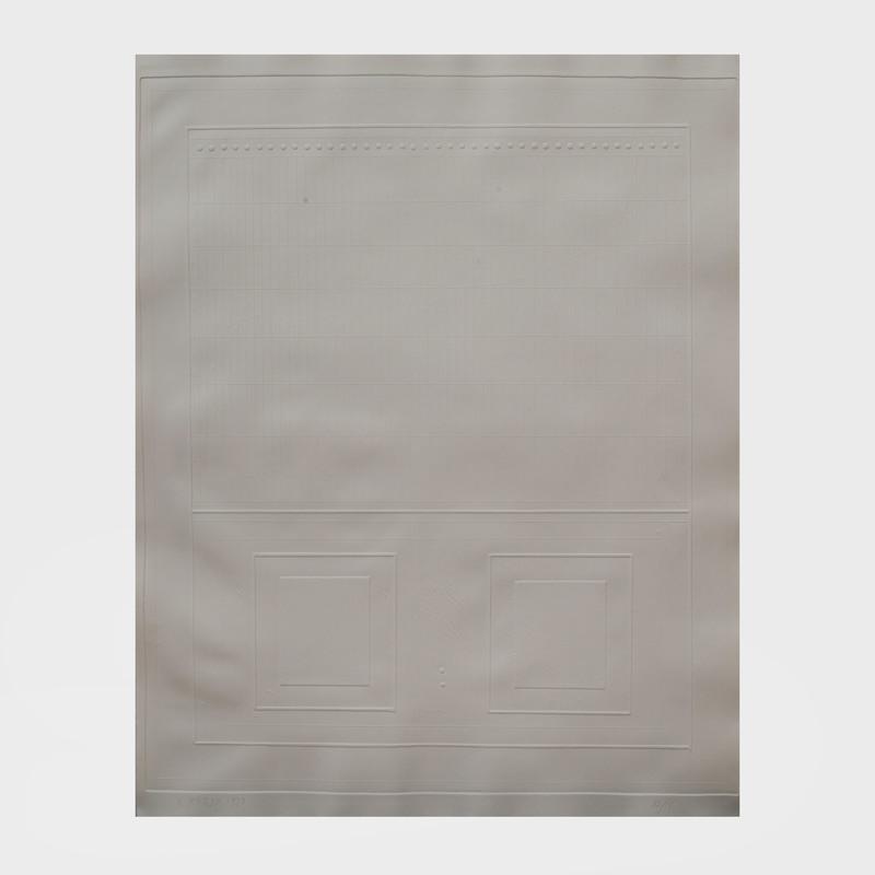 Schlomo Koren (b. 1932): Untitled: A Group of Eight