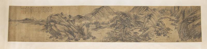 Sun Xingdi:  Landscape Scroll