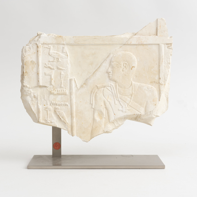 Egyptian Limestone Relief Fragment