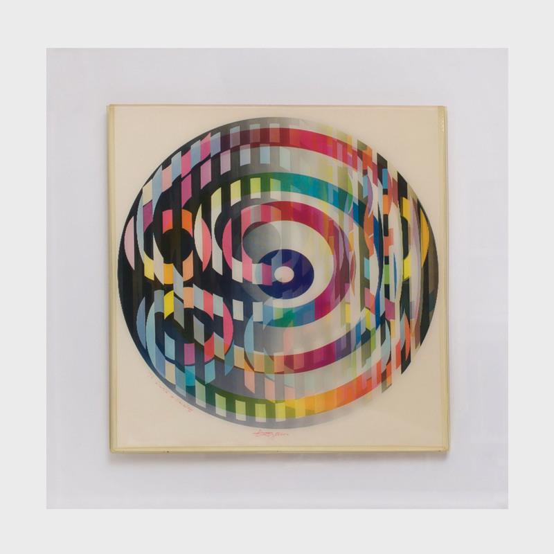 Yaacov Agam (b. 1928): Fest No. 3 World of Color
