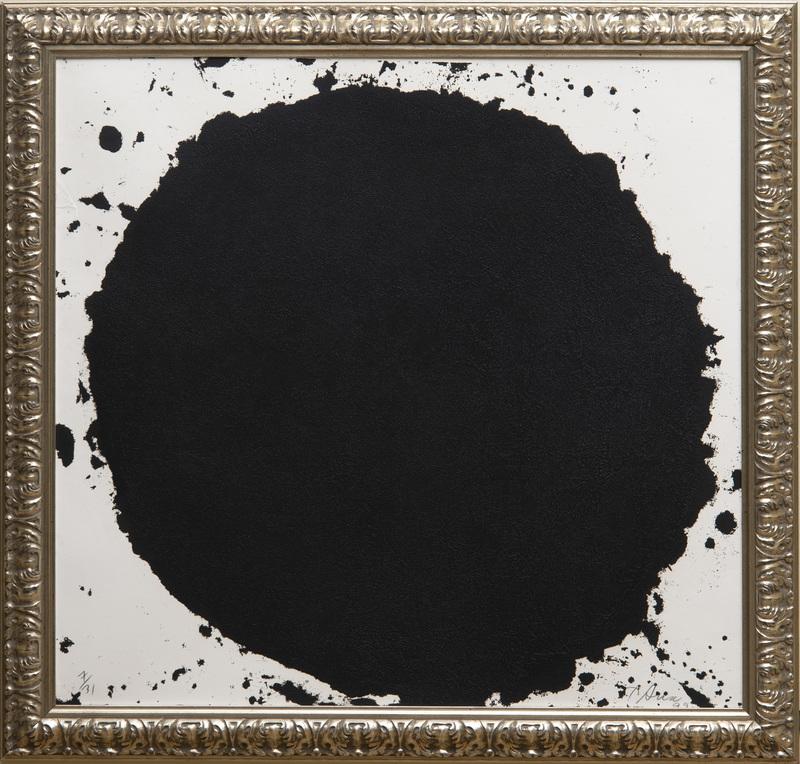 Richard Serra (b. 1938): Al Green