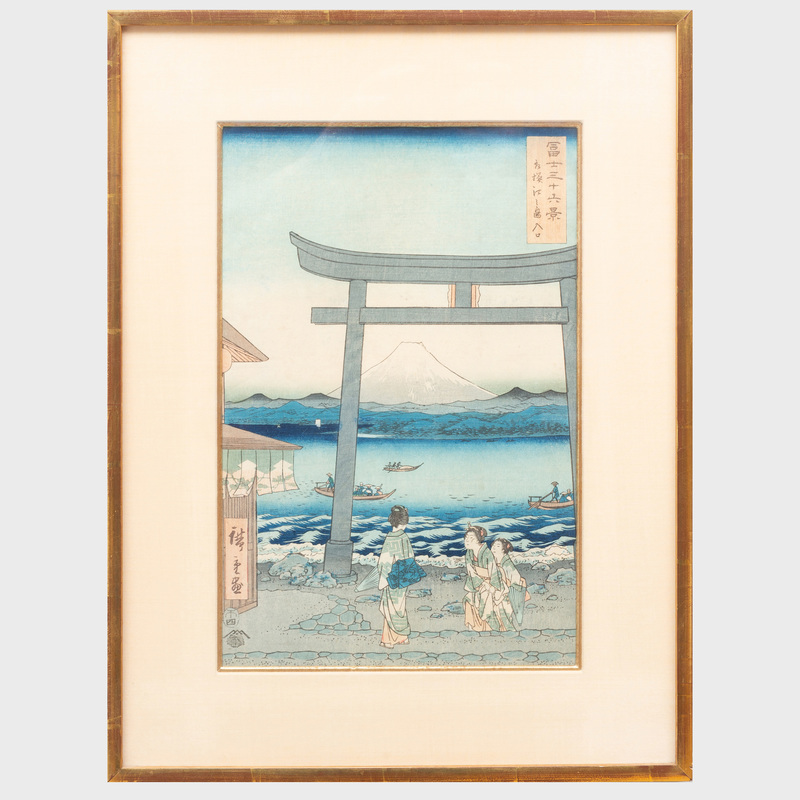 Utagawa Hiroshige (1796-1858): Fuji from Enoshima