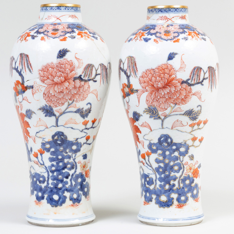 Pair of Chinese Export Imari Jars with Later Metal Mounts