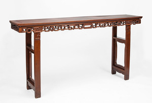 Chinese Carved Hardwood Calligrapher's Table