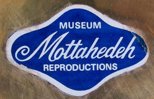 MOTTAHEDEH BRASS MONTEITH, MODERN