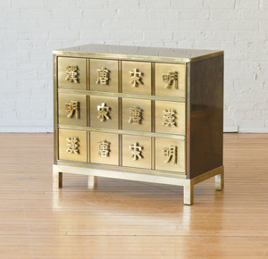 MASTERCRAFT BRASS CHEST OF DRAWERS