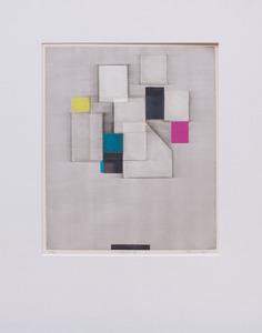 NORIO AZUMA (b. 1928): IMAGE-E