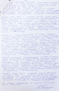 RUSSIAN SPACE MISSION LETTER