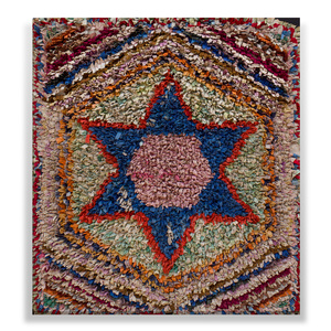 Two Hooked Rugs Depicting Stars