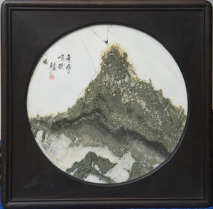 CHINESE DREAMSTONE PAINTING