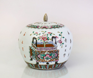 CHINESE PORCELAIN GINGER JAR AND COVER