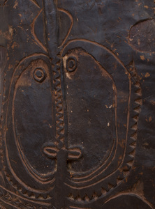 Oceanic Carved and Incised Wood Face Shield
