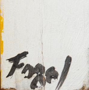 SEYMOUR FOGEL (1911-1984): UNTITLED