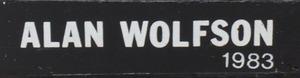 ALAN WOLFSON (b. 1948): HALLWAY