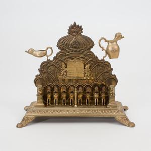 Brass Chanukah Lamp