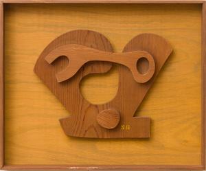 SIDNEY GEIST (1904-2005): MACHINE AESTHETICS
