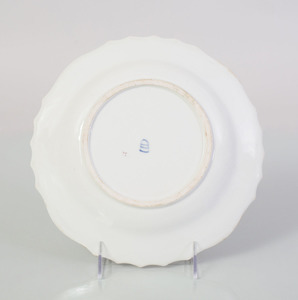 SET OF FOUR VIENNA OZIER MOLDED PORCELAIN PLATES