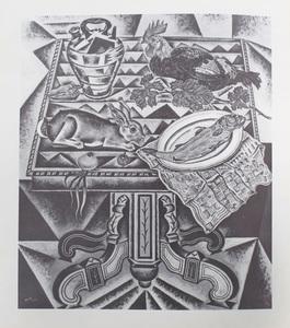 Miró Foundation Maeght
