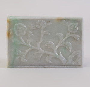 Chinese Jadeite Box and Associated Cover