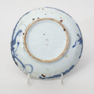 Group of Six Chinese and Southeast Asian Blue and White Porcelain Vessels
