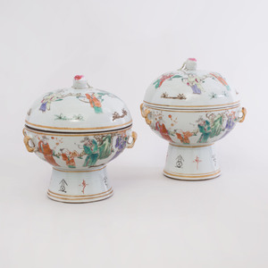 Pair of Chinese Famille Rose Porcelain Footed Bowls and Covers