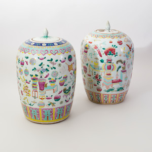 Near Pair of Chinese Famille Rose Porcelain Ovoid Jars and Covers