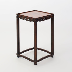 Chinese Hardwood Miniature Stand