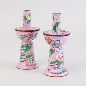Pair of Chinese Canton Enamel Candlesticks