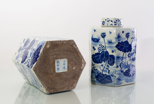 PAIR OF CHINESE BLUE AND WHITE PORCELAIN HEXAGONAL JARS AND COVERS