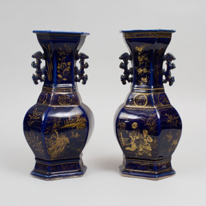 Pair of Chinese Porcelain Gilt-Decorated Cobalt Ground Faceted Baluster Vases