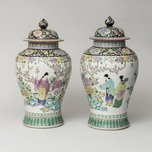 Pair of Famille Rose Porcelain Jars and Covers, Probably Samson