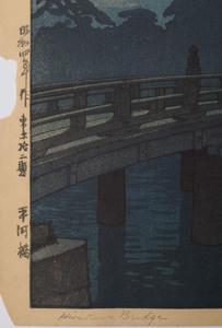 Hiroshi Yoshida (1876-1950): Hirakawa Bridge