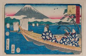 Yanagawa Shigenobu (1787–1832): Boat Ride Near Mt. Fuji; and The Walk