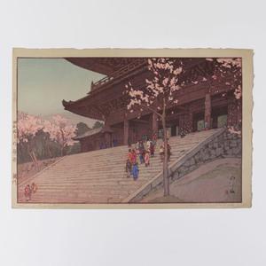 Hiroshi Yoshida (1876-1950): Chionin Temple Gate