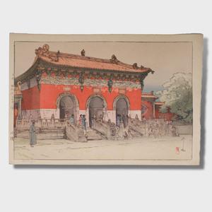 Hiroshi Yoshida (1876-1950): Hokuryo