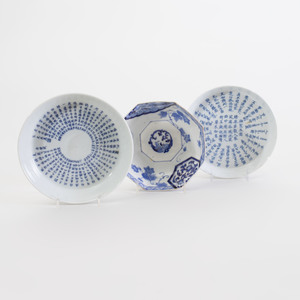Two Chinese Blue and White Porcelain Bowls and a Japanese Porcelain Octagonal Bowl