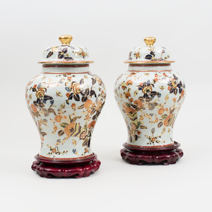 Pair of Imari Style Porcelain Vases and Covers