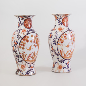 Pair of Imari Style Porcelain Vases and a Similar Porcelain Charger