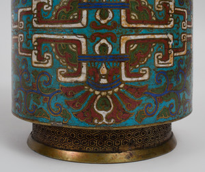 Chinese Blue Ground Cloisonné Two Handled Vase
