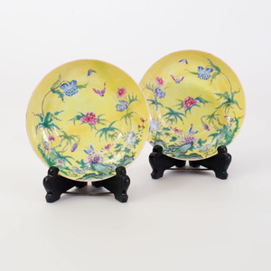 Pair of Chinese Yellow Ground Famille Rose Dishes