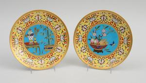 Christopher Dresser: Pair of Mintons Porcelain